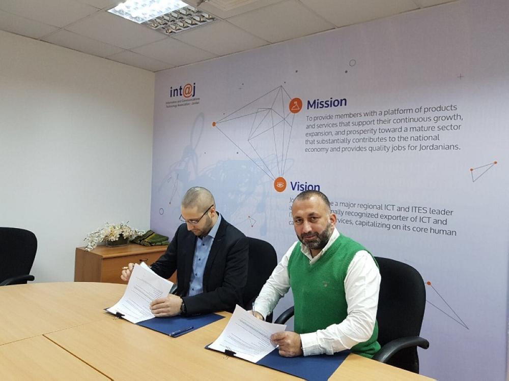 """انتاج توقع مذكرة تفاهم مع شركة """"PremaIT"""" لدعم المبادرة الوطنية """"الالف ريادي"""""""
