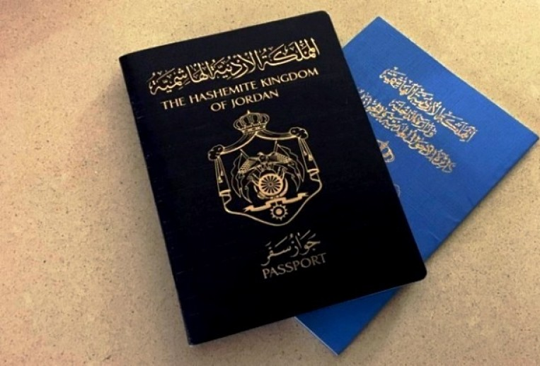 وزير الداخلية : منح تأشيرات دخول للجنسيات العربية والاجنبية المقيدة من خلال البعثات الدبلوماسية