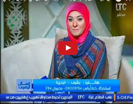 بالفيديو .. سيدة تدعي على الهواء مباشرة ان (4) من ملوك الجن مسوها و  اكتشفت مقبرة فرعونية