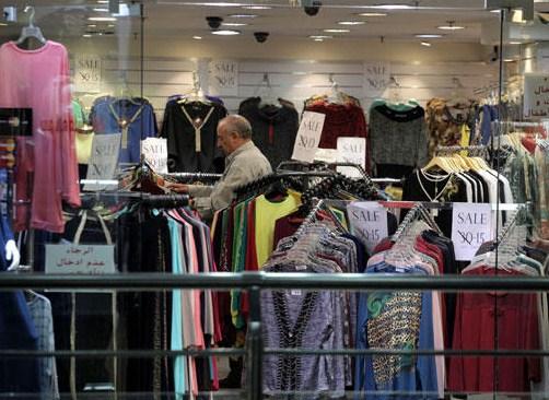 نقابة تجار الألبسة و الاقمشة توجه انذاراً عدلياً للمواصفات و المقاييس