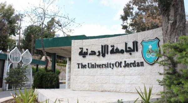 تمديد مدة تقديم طلبات الموازي في الأردنية 24 ساعة
