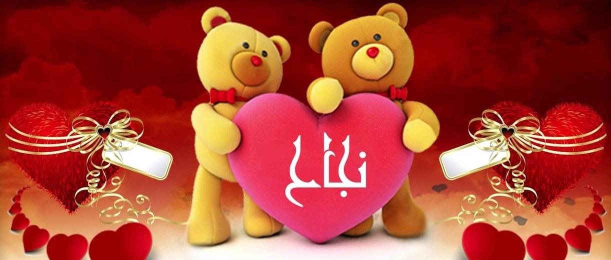 أمل الشيبي مبارك التفوق