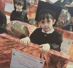 """من ضحايا انفجار مسجد القديح ... طفل نزف حتى مات..""""صور"""""""