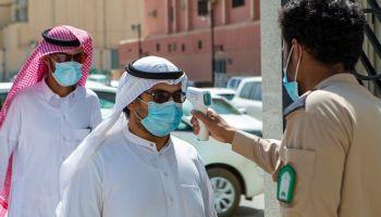 السعودية :21 وفاة و359 إصابة جديدة بكورونا