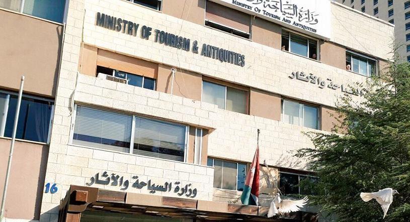وزارة السياحة والآثار تنفي الإعلان عن توفر 50 وظيفة شاغرة لديها