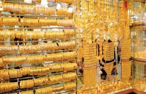 انخفاض أسعار بيع الذهب محليا 70 قرشا