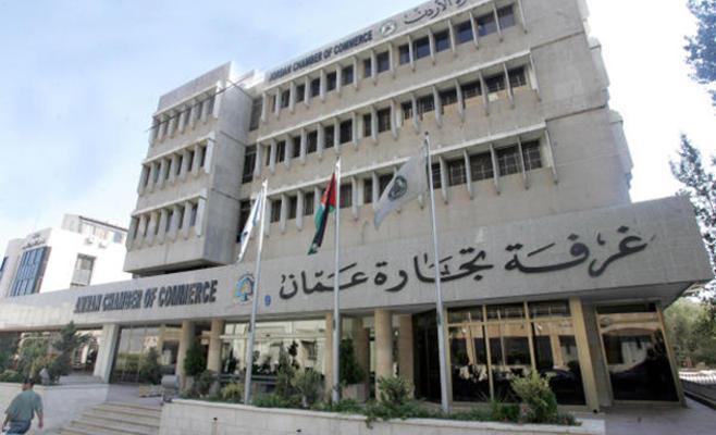''تجارة عمان'' تطالب بتعزيز ودعم خدمات ''الأونروا''