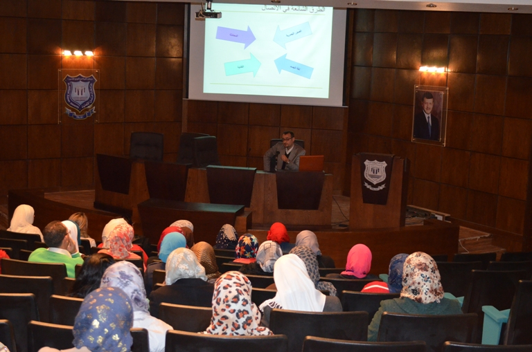 """محاضرة """" مهارات التواصل"""" في جامعة عمان الأهلية"""