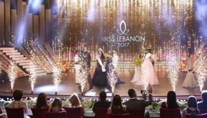 """بيرلا حلو"" ملكة جمال لبنان للعام 2017"