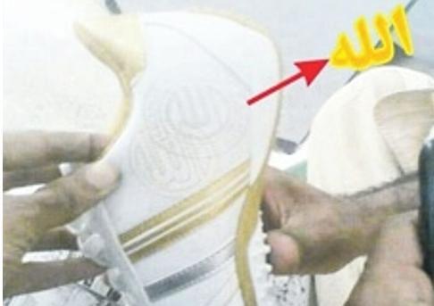 السعودية احذية تحمل لفظ الجلالة تغزو الاسواق