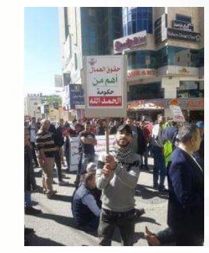 حراك الجنوب يدعو لإضراب شامل رفضا لقانون الضمان الاجتماعي في فلسطين