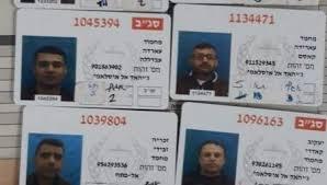 """مسؤول """"صهيوني"""": يرجح وصول عدد من الأسرى الفارين إلى الأردن"""