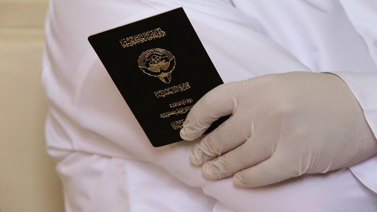 الكويت تعتقل سوريا حصل على جنسيتها بالتزوير قبل 3 عقود