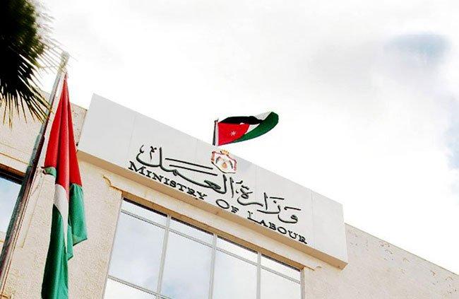 وزارة العمل تعلن عن توفر فرص عمل لمعلمين ومعلمات في القطاع الخاص بالامارات