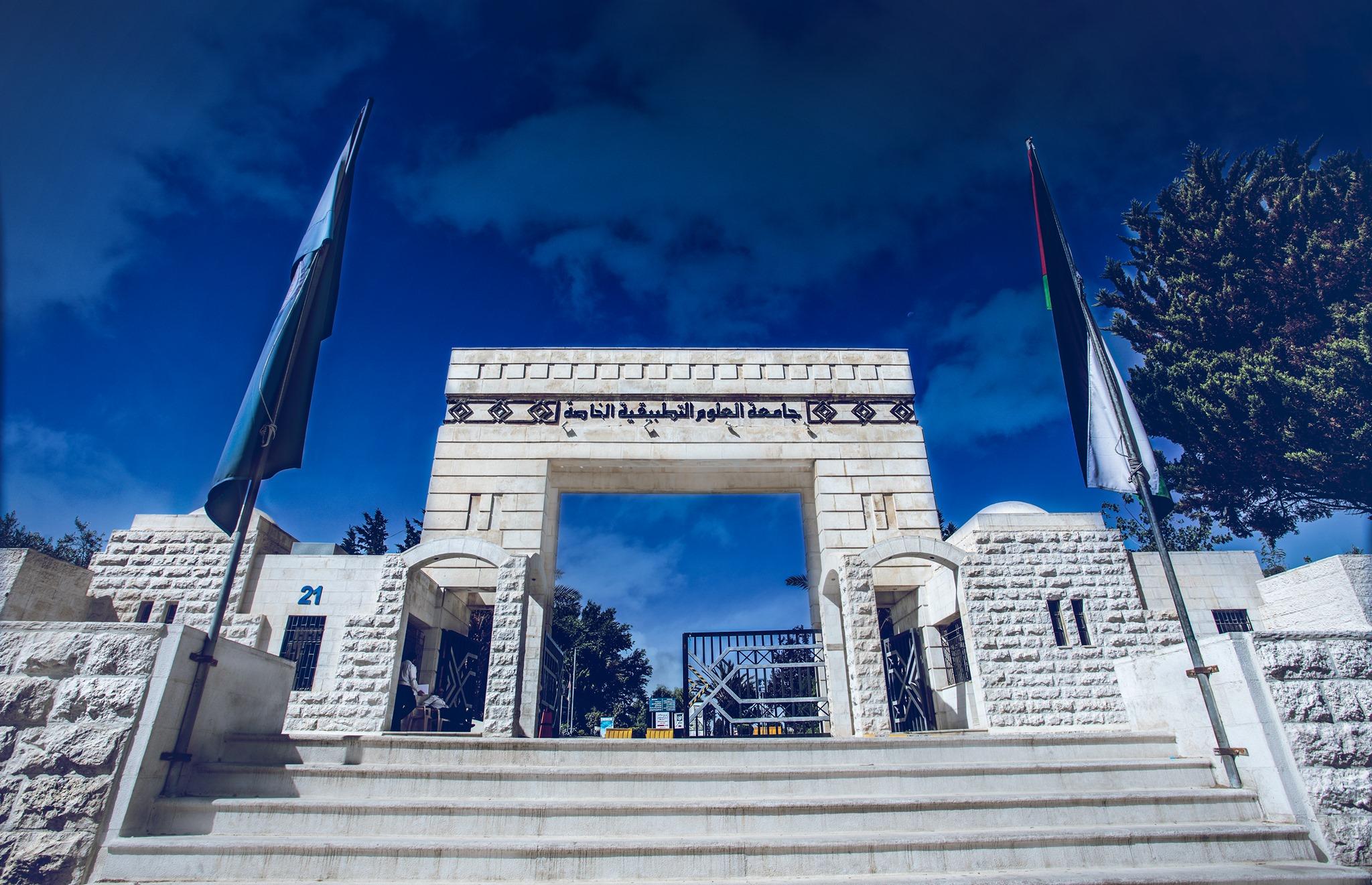 جامعة العلوم التطبيقية الخاصة تنفرد بالمركز الأول على مستوى جامعات الشرق الأوسط وشمال إفريقيا للأمن السيبراني في العام الثاني وعلى التوالي