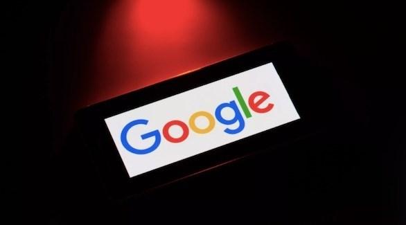 كيف تحذف المعلومات التي تجمعها غوغل عنك؟