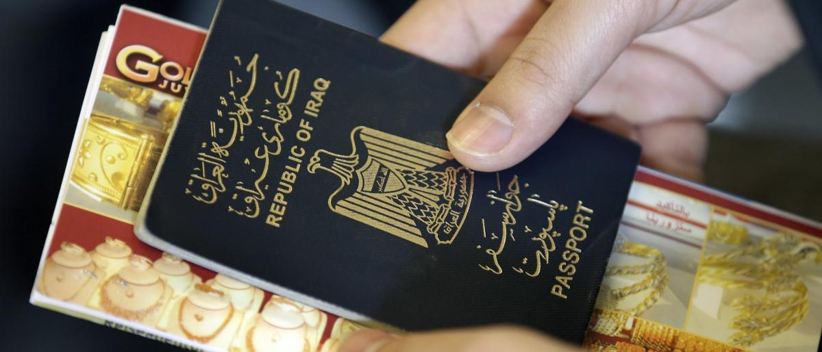 الجواز العراقي يتقدم على الأفغاني بذيل قائمة أقوى جوازات العالم