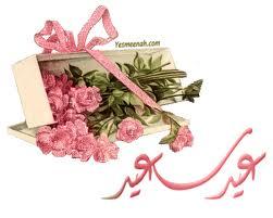 """عيد ميلاد سعيد لـ محمد الرحاحلة"""""""