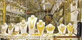 تجار الذهب يتبرعون بمبلغ 300 الف دينار لصندوق همة وطن