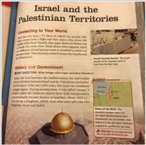 """""""اسرائيل"""" في منهاج مدرسة خاصة !!"""