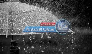 فرصة لتساقط زخات محلية من الأمطار في الأردن ..  تفاصيل