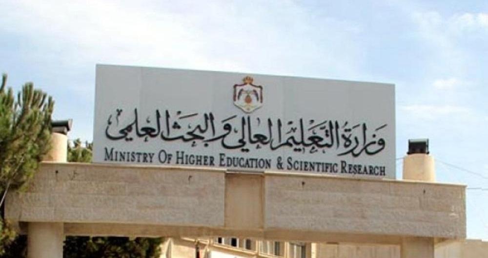 """مئة منحة لطلبة """"الشريعة"""" في الجامعات الرسمية  ..  """"تفاصيل"""""""