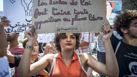 مغاربة يرفضون تجريم الخيانة الزوجية