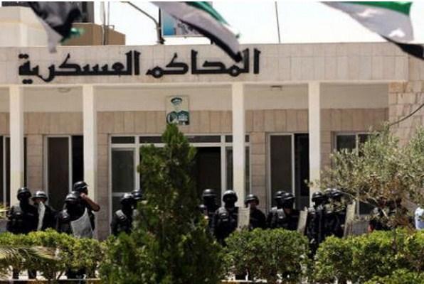 """""""أمن الدولة"""" تمهل 28 متهما 10 أيام لتسليم أنفسهم"""