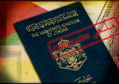 مقابل حصولهم على جنسيات خليجية ... 22 أردنياً يتخلون عن جنسيتهم الاردنية