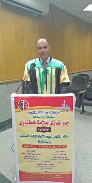 الدكتور جبر غازي  .. مبارك