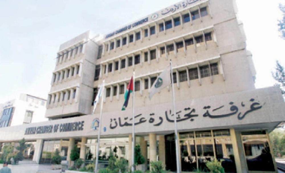 """تجارة عمان تطالب تأجيل العمل بنظام الفوترة لمطلع القادم  .. """"تفاصيل"""""""