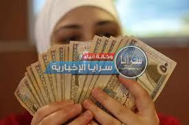 نصيحة لكل سيدة أردنية مشتركة بالضمان  ..  تفاصيل