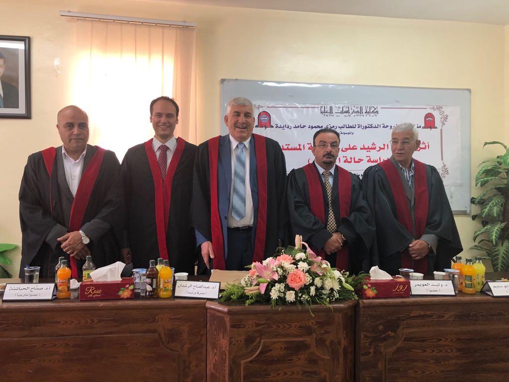 الدكتور رمزي ردايدة مبارك