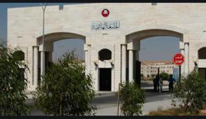 مجلس أمناء الجامعة الهاشمية يتخذ قرارا بعدم تجديد خدمات نائب الرئيس