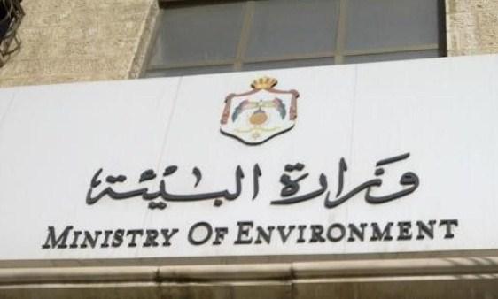 البيئة تحيل (312) منشأة صناعية و حرفية و زراعية للمدعي العام