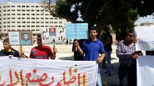 اعتصام أمام مجلس النواب يطالب بالإفراج عن مسلم ويحيى (صور)