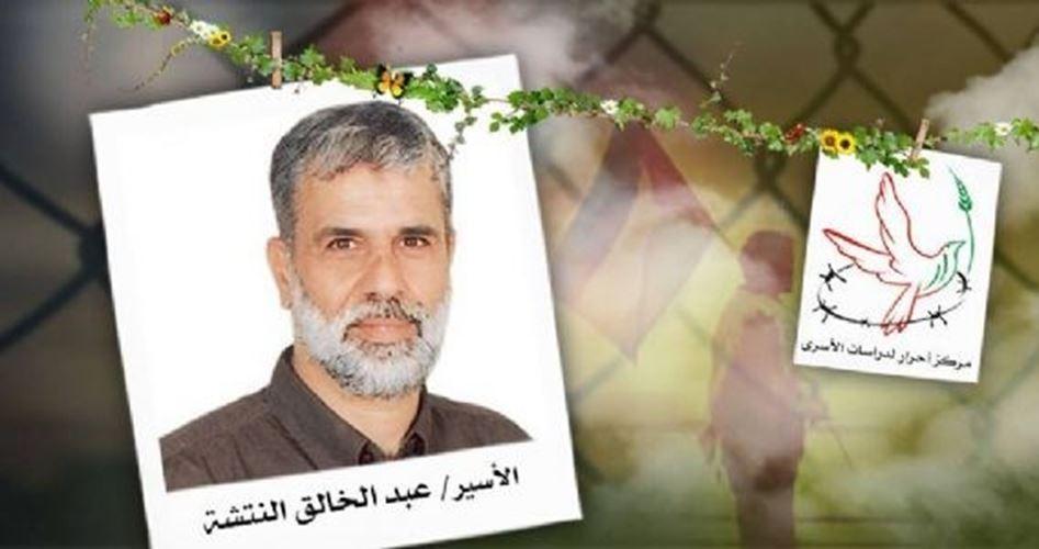 الاحتلال يحوّل القيادي النتشة للاعتقال الإداري
