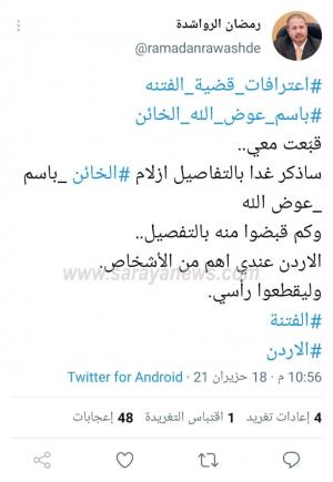 """مدير التلفزيون الأسبق يهدد بإعلان أسماء """"قبيضة"""" باسم عوض الله ..  """"قبعت معي  ..  وليقطعوا راسي"""""""