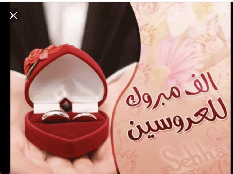 خالد عريقات  ..  مبارك الزواج