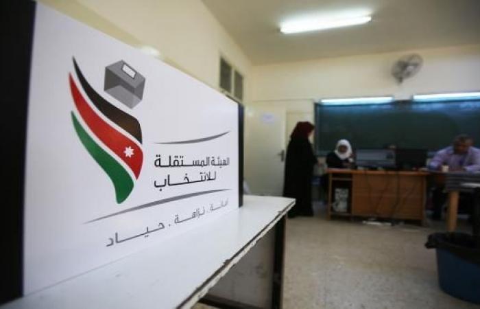 النتائج النهائية للانتخابات البلدية ومجالس المحافظات مساء الأربعاء