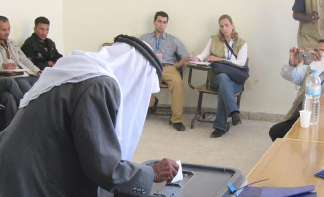"""""""سرايا"""" تنشر أسماء الناجحين في عضوية مجلس أمانة عمان و المملكة"""