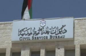 مذكرة نيابية تطالب بإلغاء الامتحانات التنافسية بديوان الخدمة المدنية