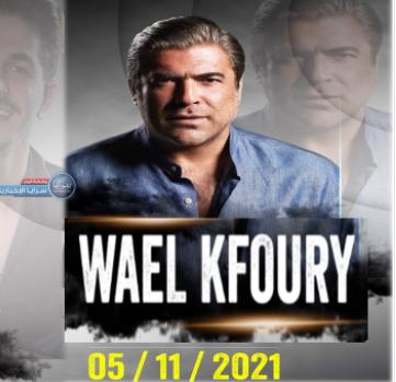 """بالفيديو  ..  ممثل لبناني قادم برفقة """"وائل كفوري"""" للأردن يفتح النار على """"مايا دياب"""": """"بخيلة و شايفة حالا""""!"""