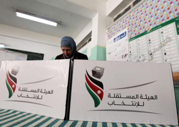 تعديلات على مراكز الاقتراع تربك الناخبين