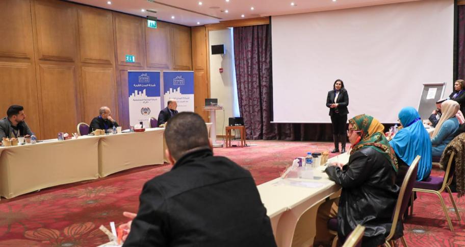"""شبكة المدن القوية بالأردن تدعم دور البلديات للوقاية من التطرف """"العنيف"""""""