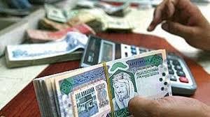 السعودية تنفي نيتها التوجه لتطبيق رسوم حكومية على التحويلات المالية للمغتربين