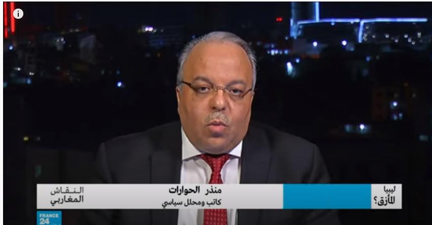بالفيديو : منذر  الحوارات  .. تونس ..  صراعات لا تنتهي؟