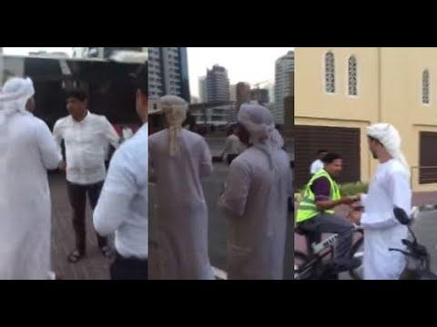 دبي تحقق بفيديو توزيع أموال نقدية على المارة بالشارع