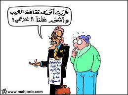 """الوضع الاقتصادي الصعب يلقي بظلاله على """"العيدية"""""""