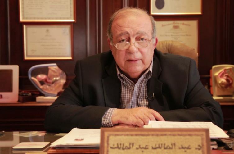 التجمع المهني الطبي للإصلاح ينعى الدكتور عبد المالك